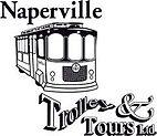 Naperville Trolley.jpg