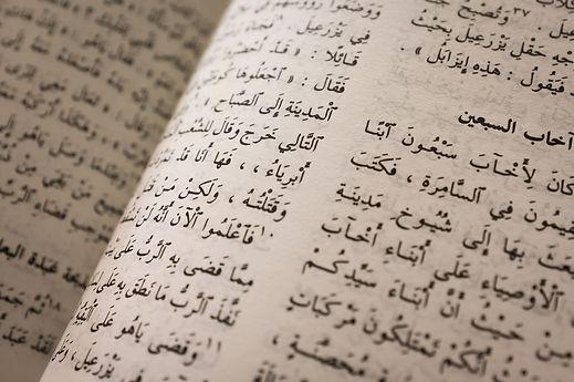 arabic-bible-1200.jpg