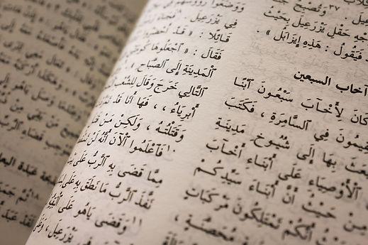 arabic-bible-1200 (1)-2.jp2