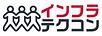 インフラテクコン_バナー.png