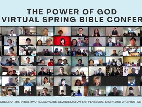 2021 Virtual Spring Bible Conference (04/02-04/2021)