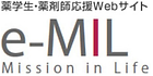 e-mil.png