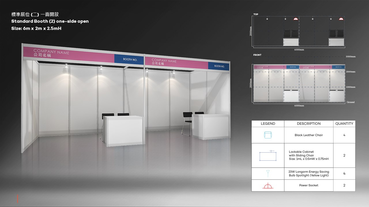 Standard booth 2 (one-side open) 6m x 2m