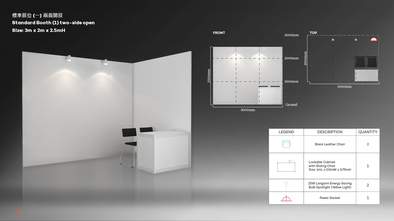 Standard booth 1 (two-side open) 3m x 2m