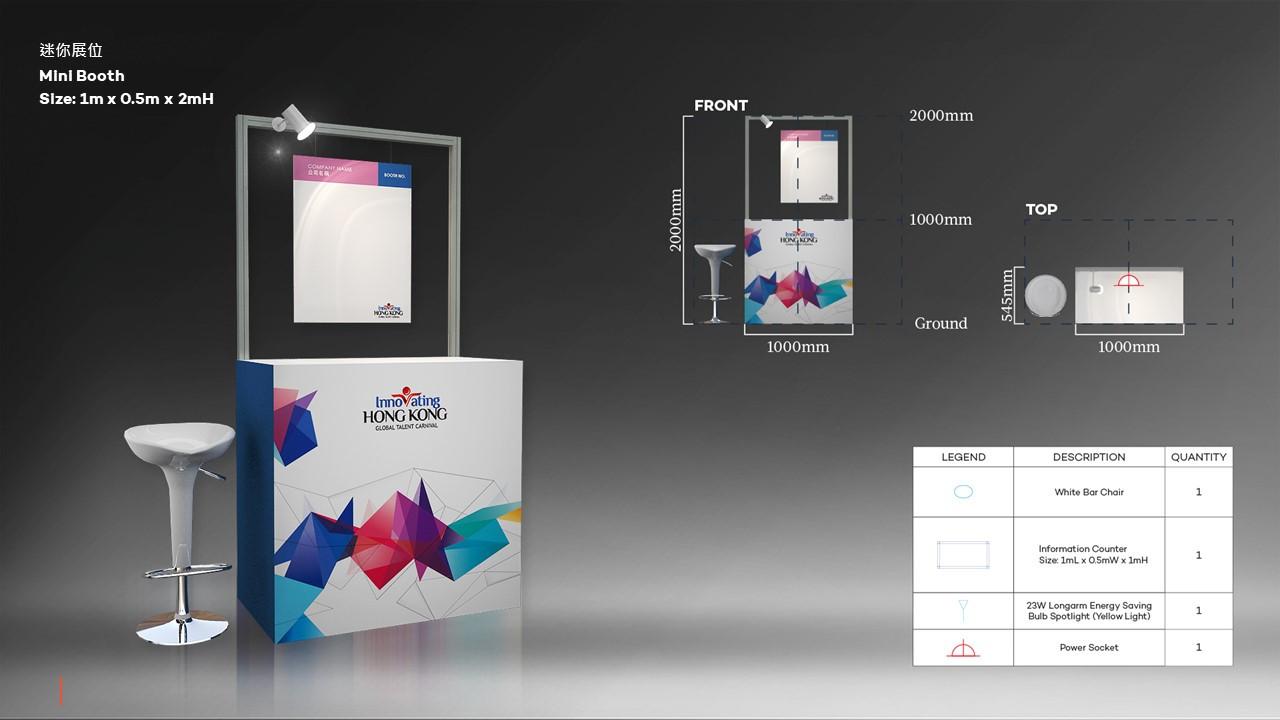 Mini booth 1m x 0.5m x 2mH.JPG