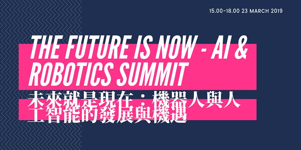 The Future is Now - AI & Robotics Summit