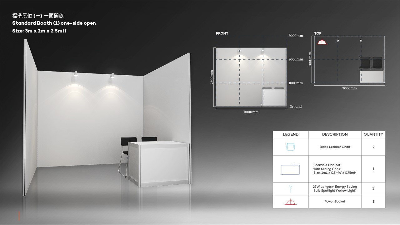 Standard booth 1 (one-side open) 3m x 2m