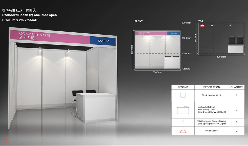 Standard booth 2 (one-side open) 3m x 2m