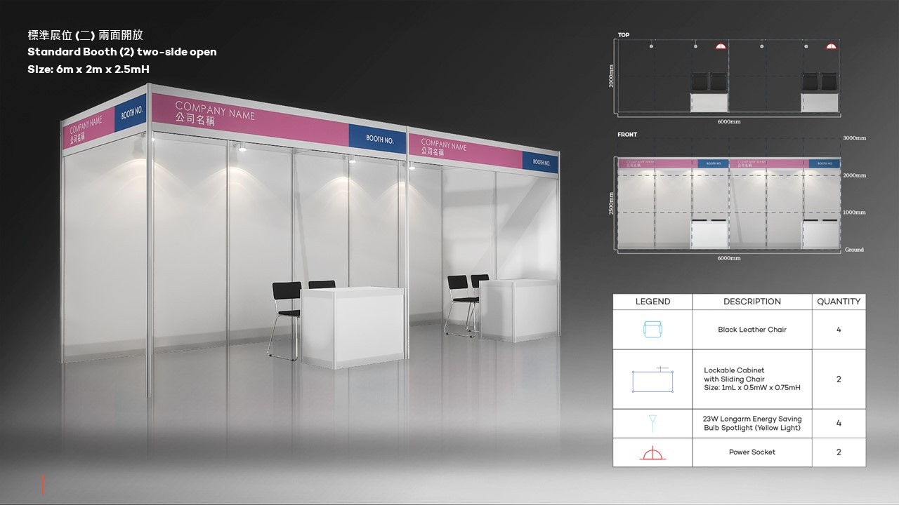 Standard booth 2 (two-side open) 6m x 2m