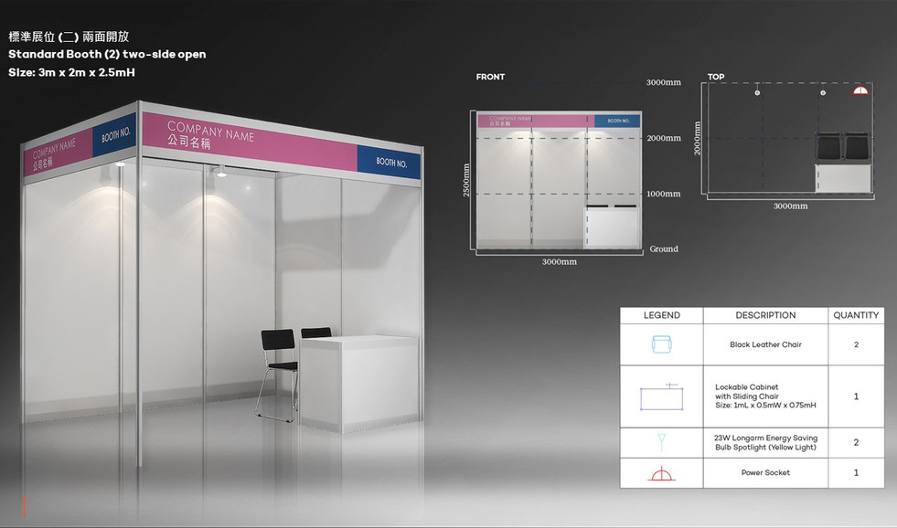 Standard booth 2 (two-side open) 3m x 2m