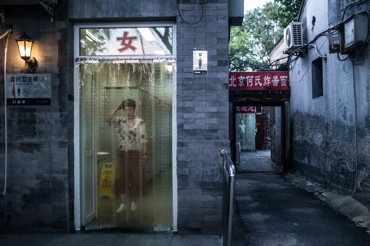 20170829_FerrariCamilla_Beijing2017_2834