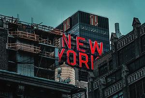 NY Вход