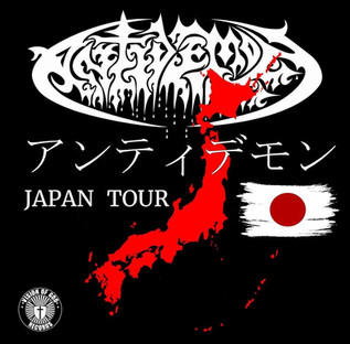 ANTIDEMON Japanese Tour in the Works
