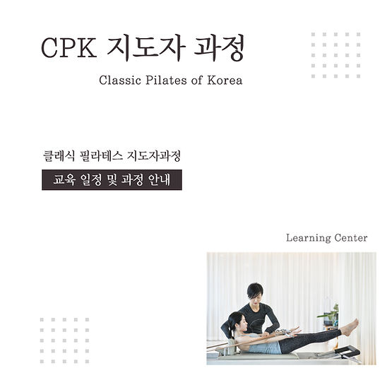 cpk.jpg