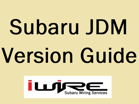Subaru JDM Version Engine Guide