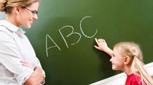 Ищем учителей