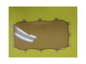 Infinity LED Light Shield