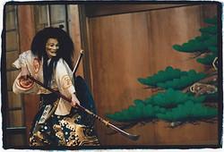 JAPAN8