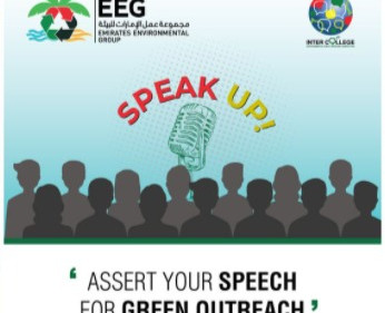 20th Inter-School Environmental Public Speaking Competition
