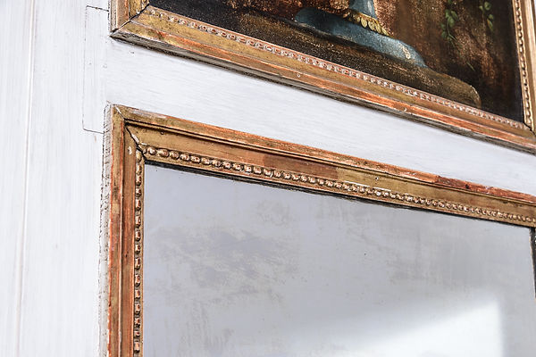 Large Mirror with painting2S.jpg