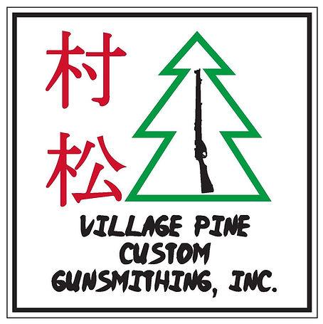 Village Pine SignJPEG_edited.jpg