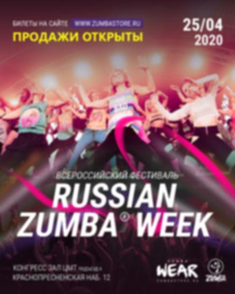 Zumba Fest 2020 Sales.jpg