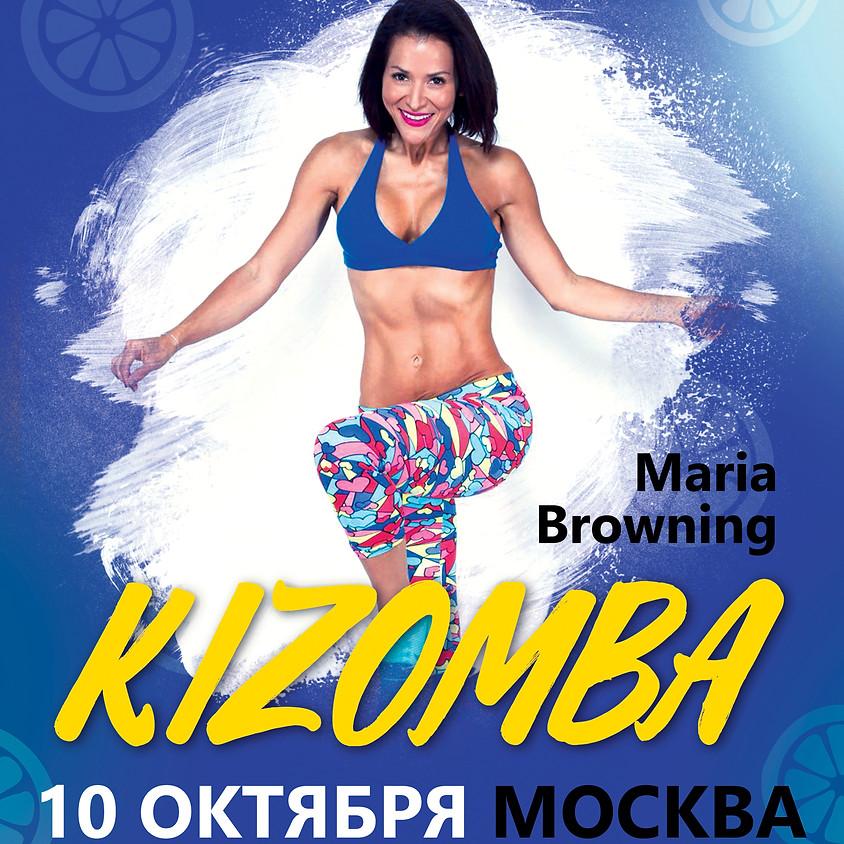 Workshop Kizomba 10 октября - Москва