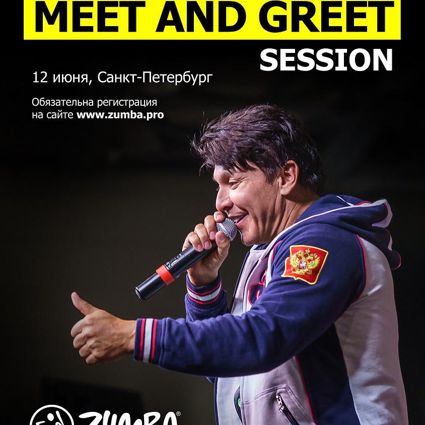 Meet and Greet Session - Санкт-Петербург 12 июня