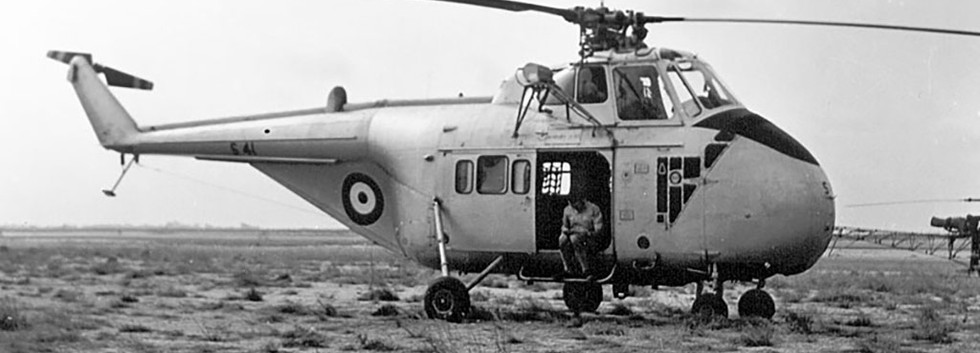 Openbare Weermacht/Force Publique Sikorsky H-19 S-41 at Kitona early in 1960. Alouette II A-52 is parked next to S-42.