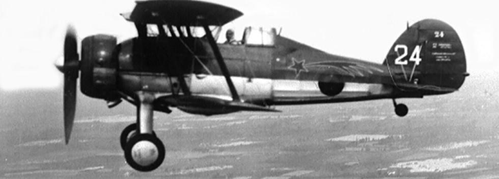 G-24 In flight.