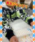 S__11321434.jpg