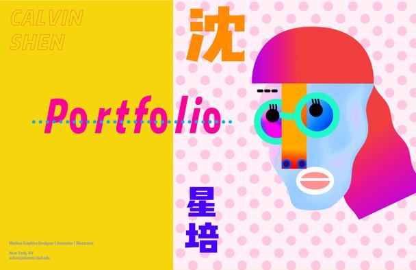 Shen_Portfolio.jpg