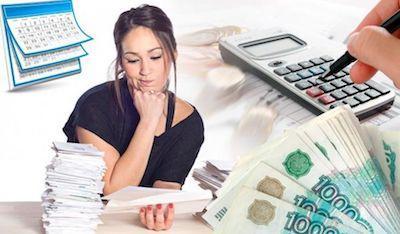 Сколько должны платить самозанятые?