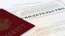 Наследование по закону: очереди наследников и особенности юридической процедуры