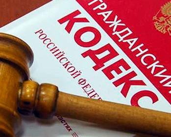 Сроки в гражданском праве