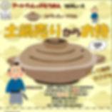 02 コメディチラシ_edited.jpg