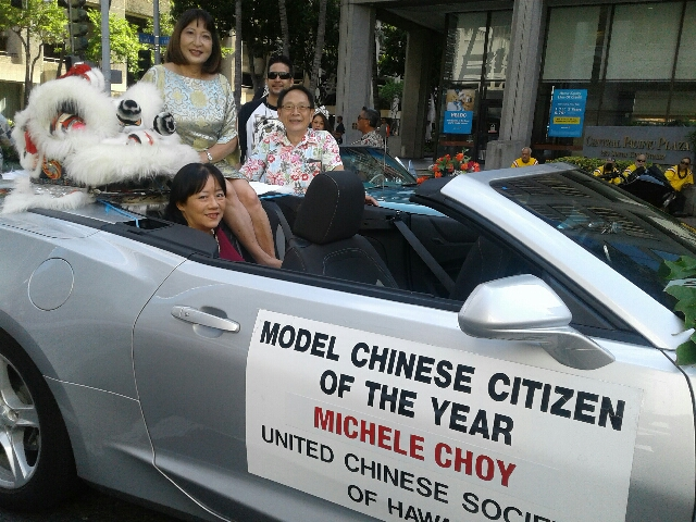 2017 Model Citizen, Michele Choy