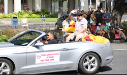 2018 UCS President, Victor Lim