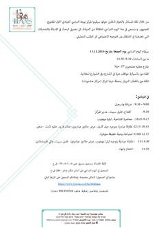 Hans_A4-Arabic4-01.jpg