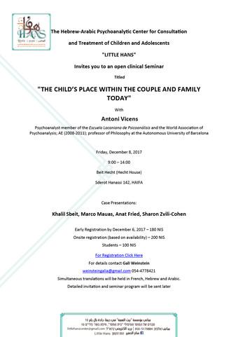 Vicens-Seminar-invitation-ENGLISH-01.jpg