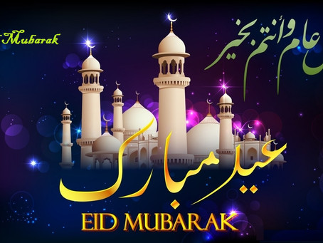 EID MUBARAK TO ONE AND ALL!