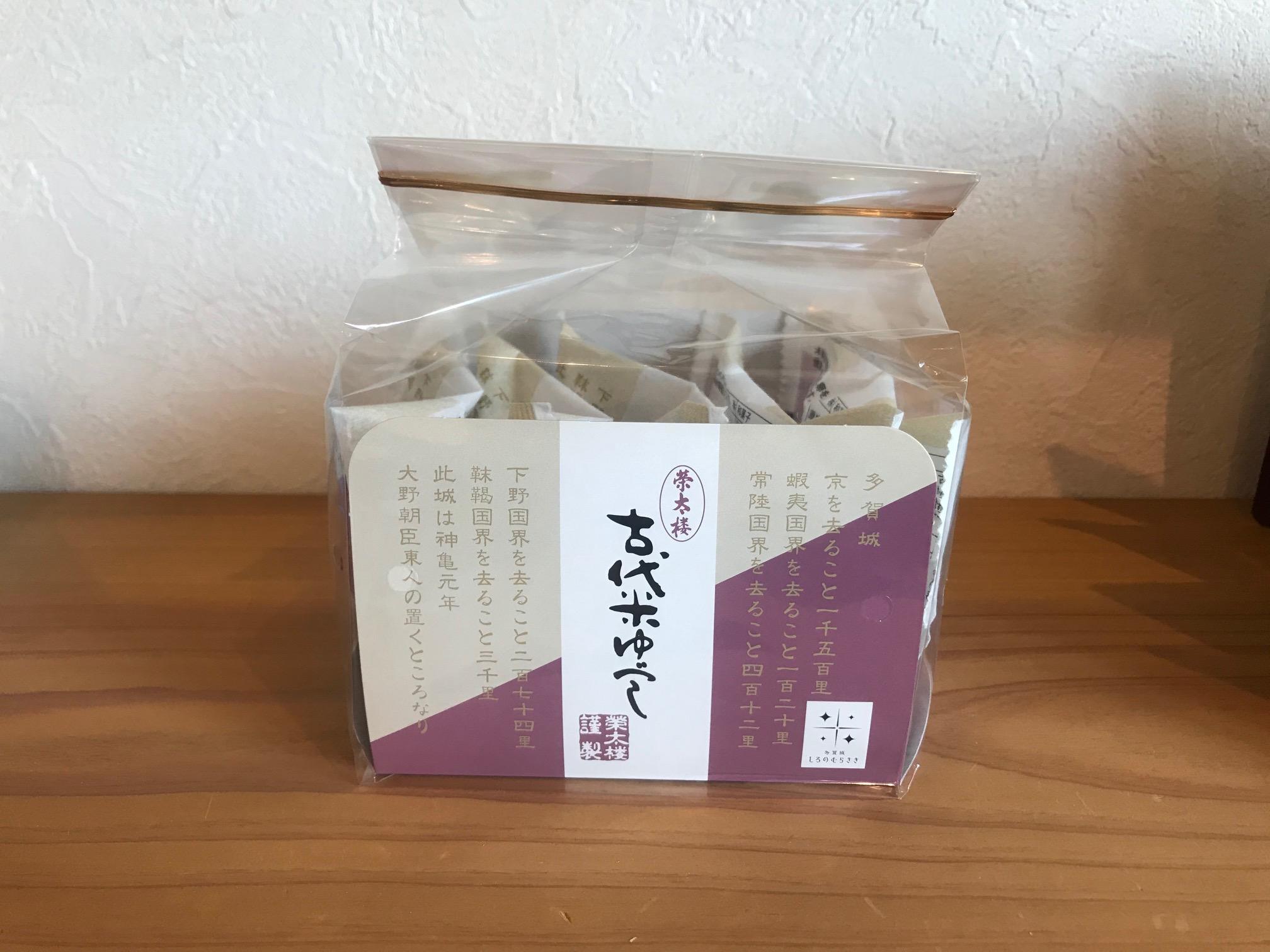 古代米くるみゆべし(榮太楼)