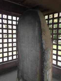 多賀城碑(壺碑)