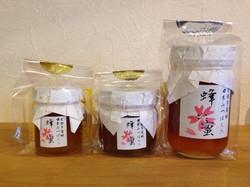 日本みつばちの蜂蜜(はちみつ屋)