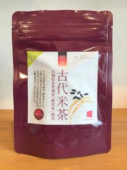 焙煎古代米茶(タガの柵)