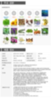 new_r_cream_3.jpg