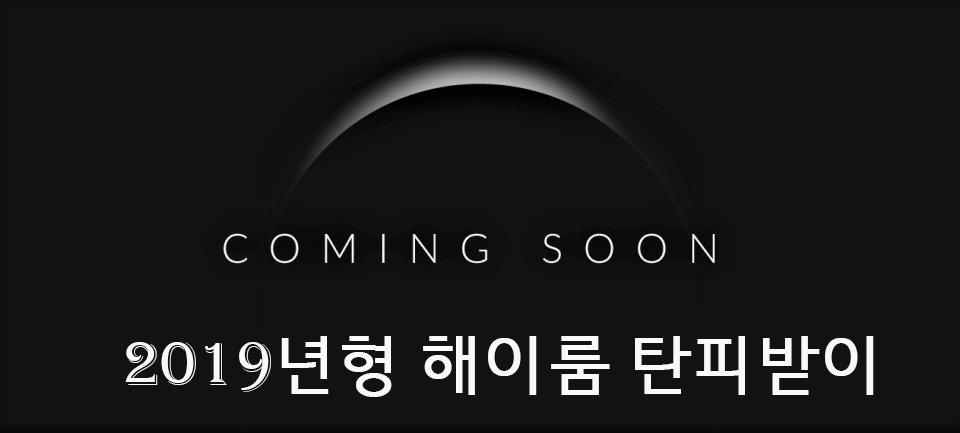 coming-soon5.jpg