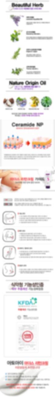 new_r_cream_2.jpg