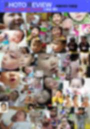 2016_balm_photo.jpg