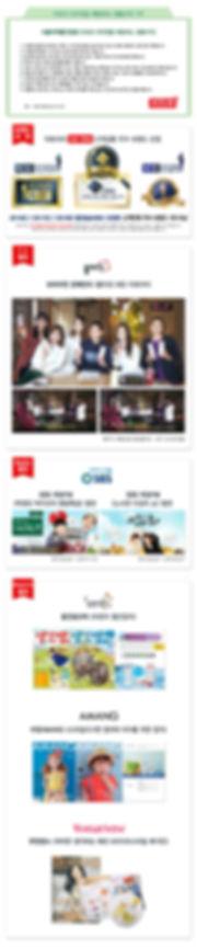 sponsor_1.jpg
